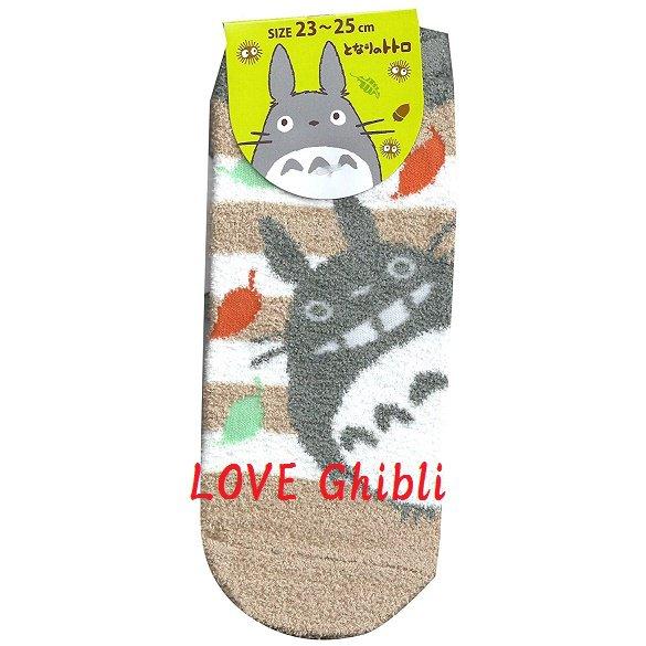 Socks - 23-25cm / 9-9.8in - Fluffy - Short - Stripe - Beige - Totoro - Ghibli - 2016 (new)