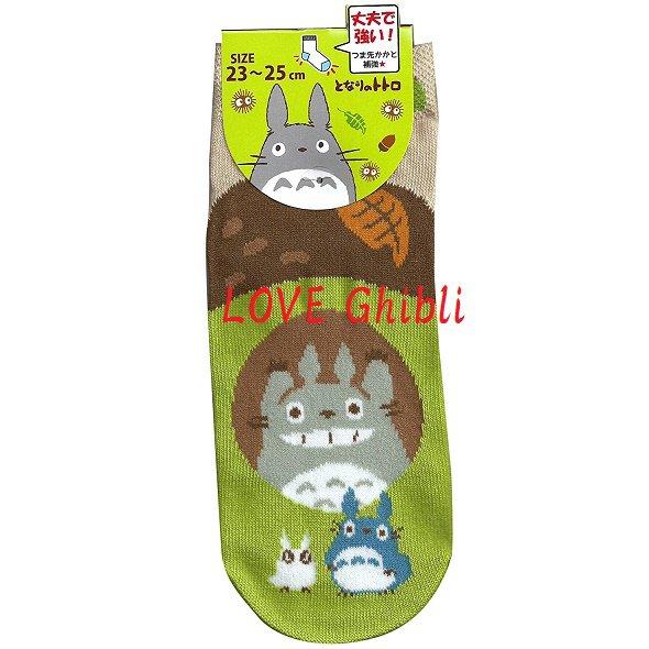 Socks - 23-25cm / 9-9.8in - Short - Strong Toes Heels - Acorn - Green - Totoro - Ghibli - 2016 (new)