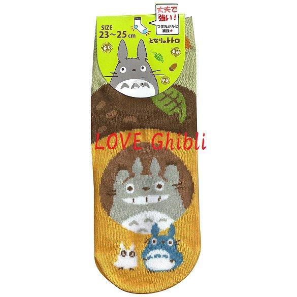 Socks - 23-25cm / 9-9.8in - Short - Strong Toes Heels - Acorn - Yellow - Totoro - Ghibli 2016 (new)