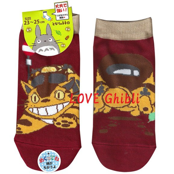 Socks - 23-25cm / 9-9.8in - Short - Strong Toes Heels -Wine- Nekobus Totoro 2016 no production (new)