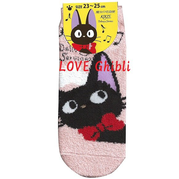 Socks - 23-25cm / 9-9.8in - Fluffy - Short - Stripe Pink - Jiji - Kiki's Delivery Service 2016 (new)