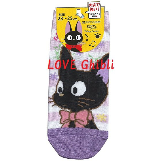 Socks - 23-25cm / 9-9.8in - Short - Strong Toes Heels - Purple - Kiki's Delivery Service 2016 (new)