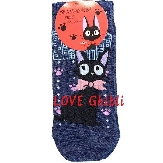 Socks - 23-25cm - Short - Navy - Jiji - Kiki's Delivery Service Ghibi 2014 no production (new)