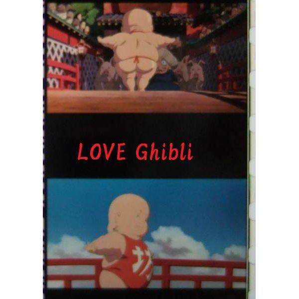 1 left- Bookmarker - Movie Film #49 - 6 Frame - Yubaba & Bou - Spirited Away - Ghibli Museum (new)