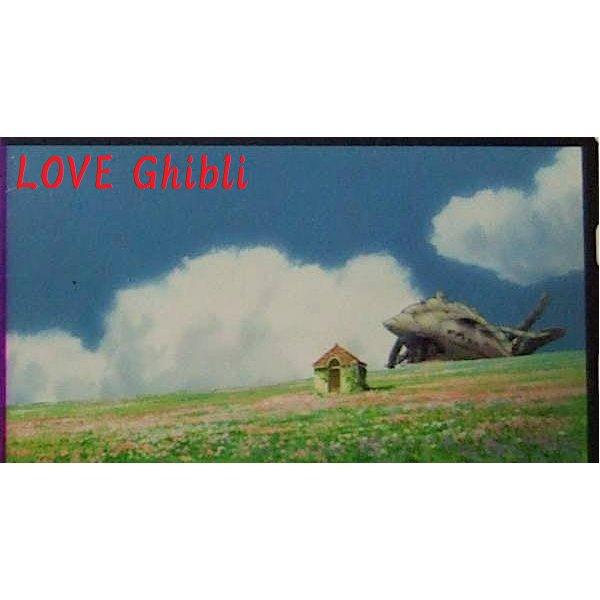 1 left - Bookmarker - Movie Film #28 - 6 Frame - Castle - Howl's Moving - Ghibli Museum (new)
