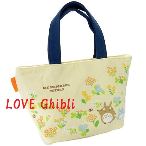 Lunch Bento Bag - W30cm - Sweat Fabric Stretchable - Zipper - Flower - Totoro - Ghibli - 2016 (new)
