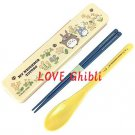 Spoon & Chopsticks in Case - 18cm - Cushion - Made in Japan - Flower- Totoro - Ghibli - 2016 (new)