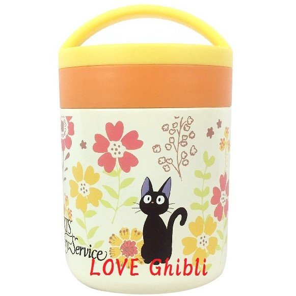 Lunch Bento Box - Thermal Delica Pot 300ml - Stainless Steel - Kiki's Delivery Service 2016 (new)