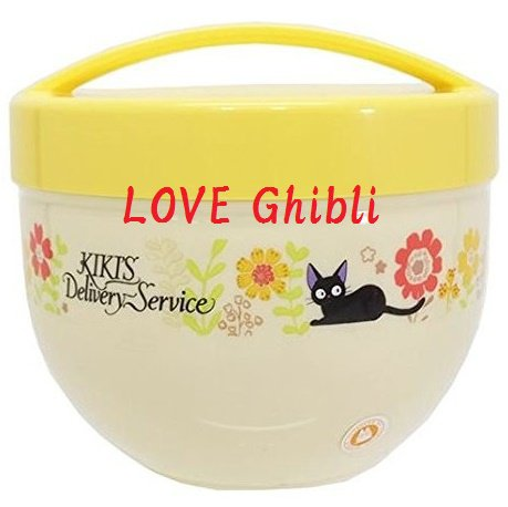 Lunch Bento Box - Bowl 560ml - Microwave - Made in Japan - Kiki's Delivery Service 2016 (new)