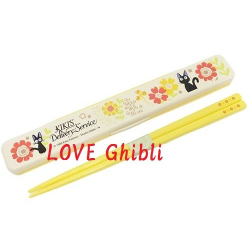 Chopsticks in Case - 18cm - Cushion - Made in Japan - Gerbera - Kiki's Delivery Service 2016 (new)
