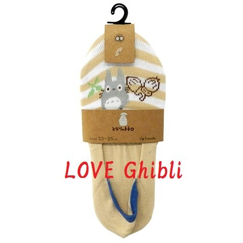 Socks - 23-25cm / 9-9.8in - Very Short - Foot Cover - Beige - Totoro - Ghibli - 2016 (new)