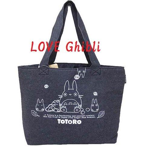 Lunch Bento Tote Bag - 40x26cm - Denim - Made in Japan - Chu & Sho Totoro - Ghibli - 2016 (new)