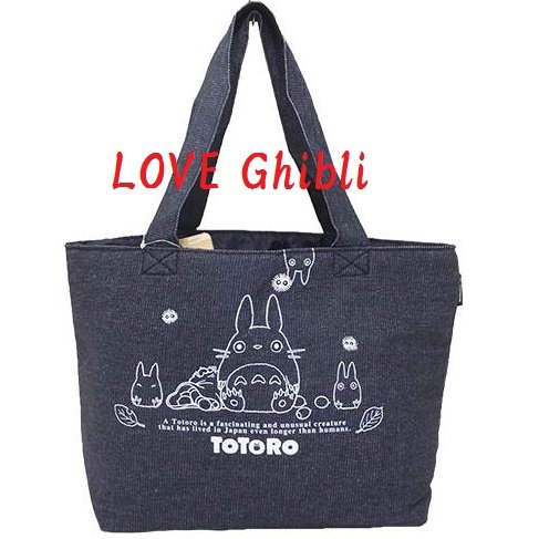Tote Bag - 40x26cm - Denim - Made in Japan - Chu & Sho Totoro - Ghibli - 2016 (new)