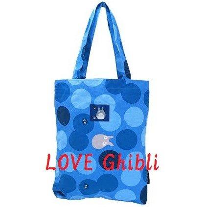 Tote Bag - 35x40cm - Cotton - Blue - Totoro - Ghibli - 2016 (new)