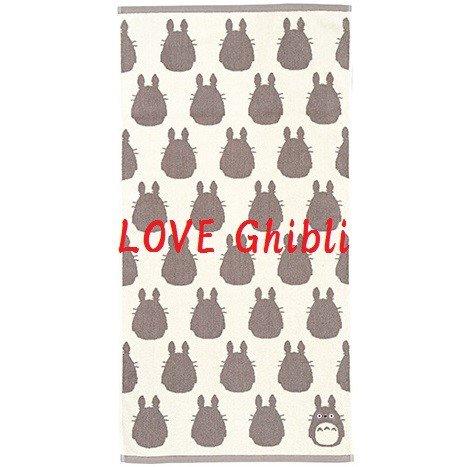 Bath Towel - 60x120cm - Jacquard Weaving - Made in Portugal - Grey - Totoro - Ghibli - 2016 (new)