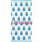 Bath Towel - 60x120cm - Jacquard Weaving - Made in Portugal - Light Blue - Chu Totoro - 2016 (new)