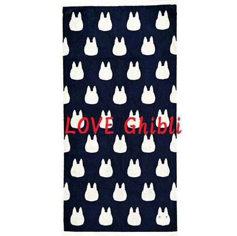 Bath Towel - 60x120cm - Jacquard Weaving - Made in Portugal - Navy - Sho Chibi Totoro - 2016 (new)