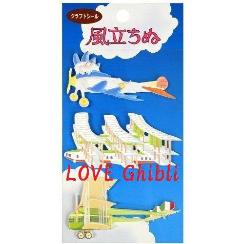 Sticker Set - Three Dimensional 3 Airplane - Wind Rises / Kaze Tachinu -2013- no production (new)