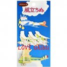 Sticker Set - Three Dimensional 3 Airplane - Wind Rises / Kaze Tachinu -2013- no production (new)