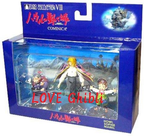 3 Figure Set- Howl Old Sophie Markl - Image Model Cominica Howl's Moving Castle -no production (new)
