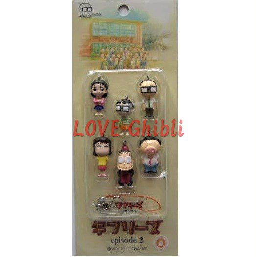 1 left - 6 Figure & Strap Holder Set - Ghiblies Episode 2 - Ghibli - no production (new)
