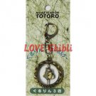 3 left - Keyholder - Metal - Rotate - Sho & Chu & Totoro - no production (new)