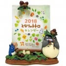 Monthly Calendar 2018 - Oct. 2017 to Dec. 2018 - Photo Frame - Totoro - Ghibli (new)