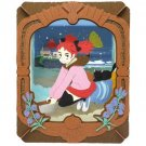 Paper Craft Kit - Paper Theater - Mary and the Witch's Flower Mary to Majo no Hana Ghibli 2017 (new)