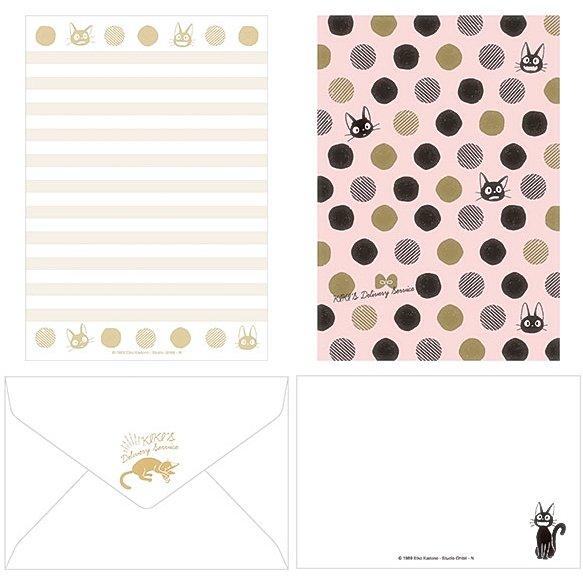 Letter Set - 10 Sheet & 5 Envelope - Jiji - Kiki's Delivery Service - Ghibli - 2017 (new)