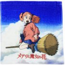 Hand Towel - 34x35cm - Broom - Mary and the Witch's Flower / Mary to Majo no Hana Ghibli 2017 (new)