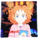 Hand Towel - 34x35cm - Mary - Mary and the Witch's Flower / Mary to Majo no Hana Ghibli 2017 (new)