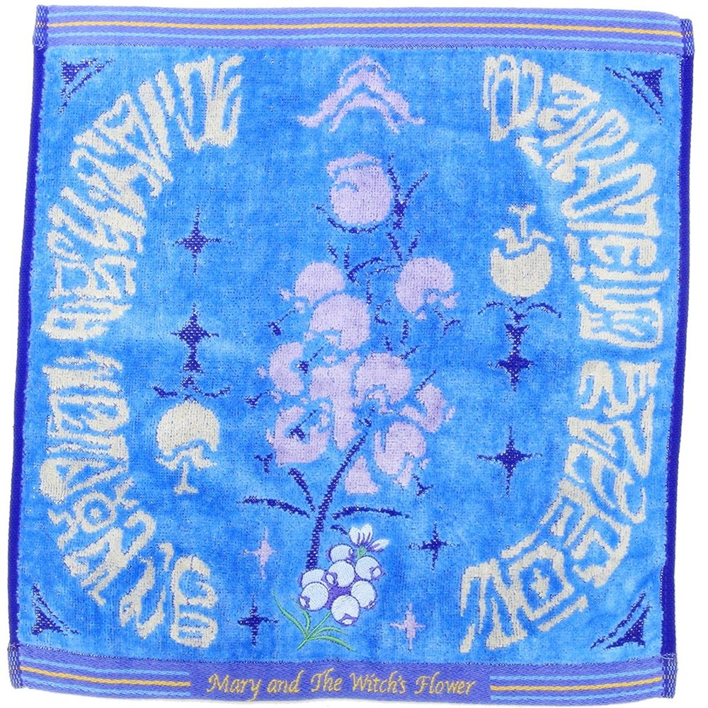 Hand Towel - 34x35cm - Flower - Mary and the Witch's Flower / Mary to Majo no Hana Ghibli 2017 (new)