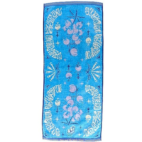 Face Towel - 34x80cm - Flower - Mary and the Witch's Flower / Mary to Majo no Hana Ghibli 2017 (new)