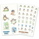 Sticker Set - 62 Stickers - Hayao Miyazaki's Drawing - Made in Japan - Totoro Fund (new)