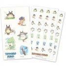 Sticker Set - 62 Stickers - Hayao Miyazaki's Drawing - Made in Japan - Totoro Fund (new)