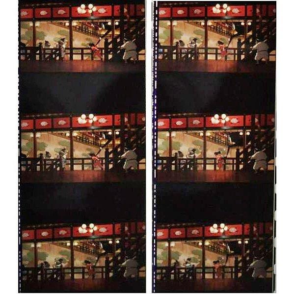1 left - Bookmarker - Movie Film #35 - 6 Frame - Sen Yuya - Spirited Away - Ghibli Museum (new)
