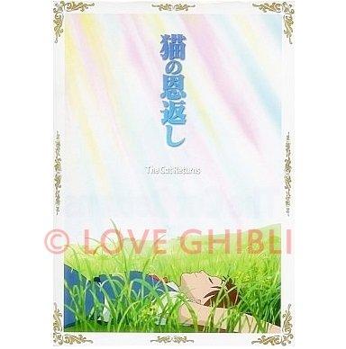 Clear Pencil Board / Shitajiki - Made in Japan - Shizuku Muta Cat Returns Ghibli no procution (new)