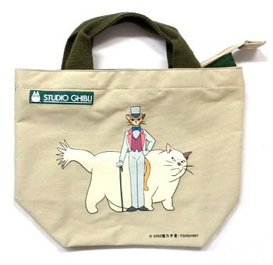 1 left - Tote Bag - Baron & Muta - Cat Returns - Ghibli - no production (new)