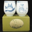 1 left - 2 Cup Set - Noritake White Porcelain - Made in Japan - Totoro - Ghibli no production (new)