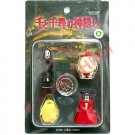 1 left - Keychain - 4 Gods - Kaonashi Ootori Oshira Kasuga Spirited Away Ghibli no production (new)