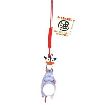 5 left - Strap Holder Holder - Netsuke Bell - Bounezumi Haedori - Spirited Away Ghibli no production (new)