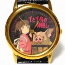 1 left - Watch in Box & Leather Case - Seiko Made Japan - Chihiro Spirited Away no production (new)
