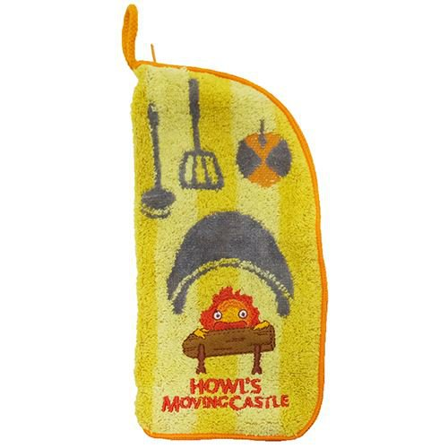 Pouch Towel - 23x23cm - Jacquard Embroidery - Calcifer - Howl's Moving Castle - Ghibli - 2017 (new)