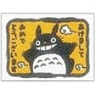 1 left - Rubber Stamp - 6x9cm - Happy New Year - Made Japan - Totoro - no production (new)