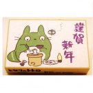 1 left- Rubber Stamp 6x9cm- Happy New Year -Made Japan - Totoro Kurosuke Mochi - no production (new)