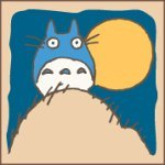 1 left - Rubber Stamp - 3x3cm - Made in Japan - Totoro & Moon - Ghibli - no production (new)