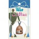 Strap Holder Holder - Netsuke - Bell - Robot Head - Laputa - Ghibli - Ensky - 2017 (new)