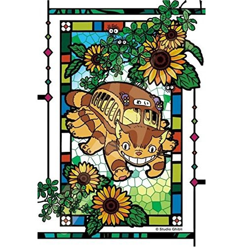 RARE 126 piece Jigsaw Puzzle Art Crystal Stained Glass Nekobus Catbus Totoro Ghibli 2017 no product