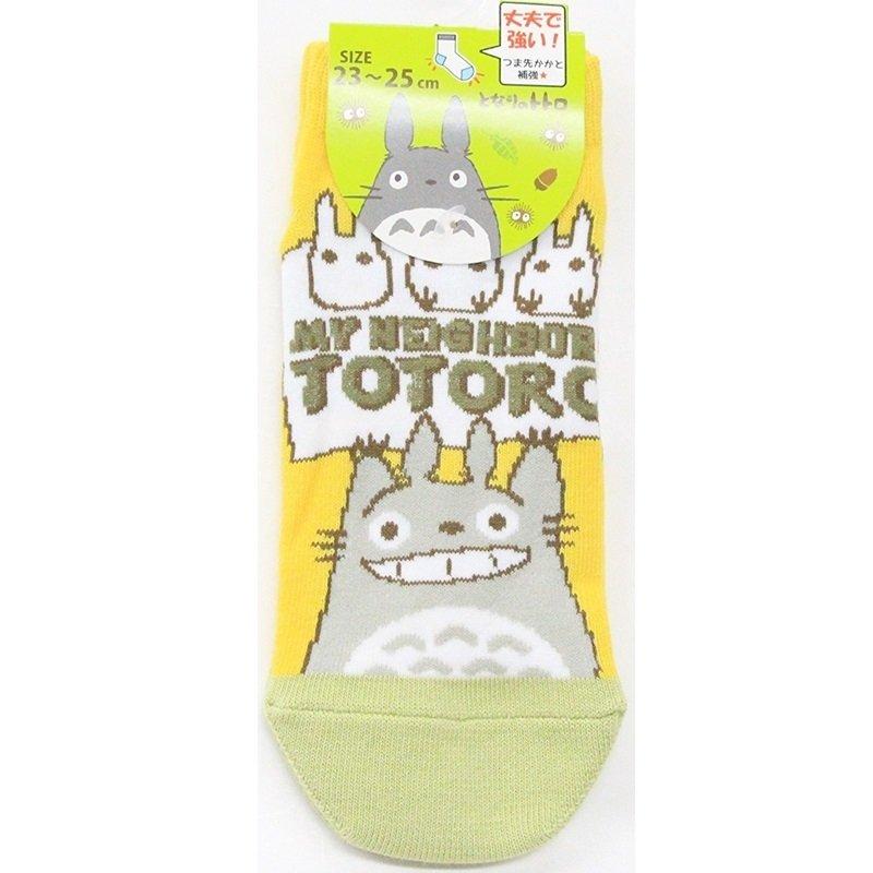 Socks - 23-25cm - Short - Strong Toes Heels - Yellow - Totoro - Ghibli 2015 no production (new)