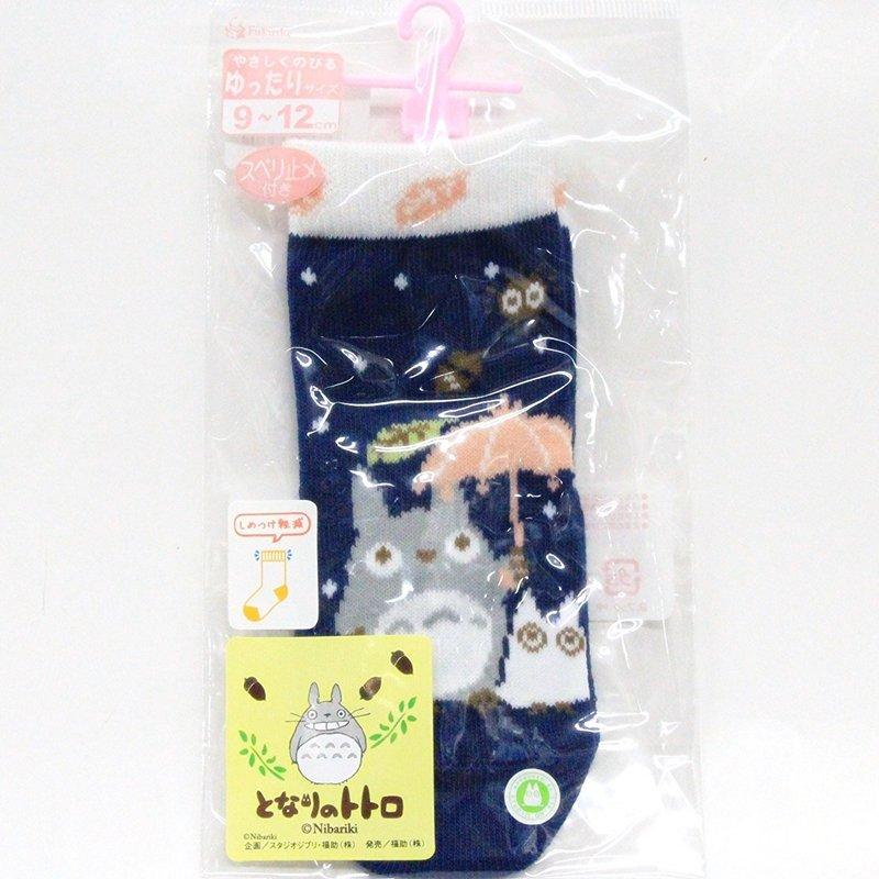 Socks - 9-12cm - Ankle - Non Slip - Navy - Totoro - Ghibli - 2015 - no production